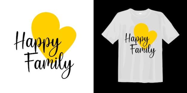 幸せな家族のtシャツのデザイン
