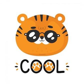 かわいい面白い小さなトラ。漫画キャラクターイラストアイコンデザイン。分離されました。クールなタイガーtシャツプリントのコンセプト