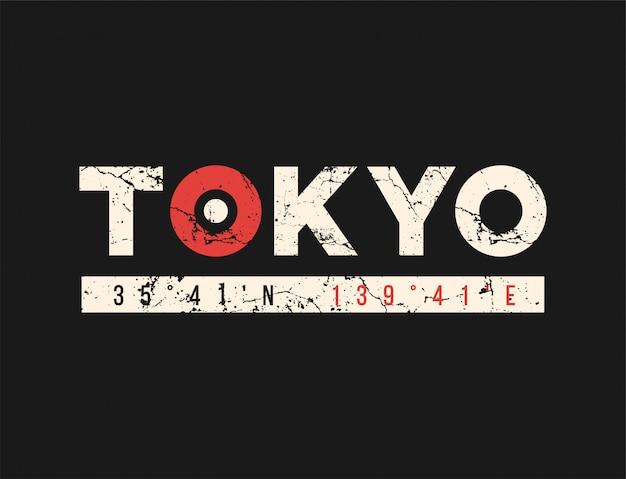 グランジ効果のある東京のtシャツとアパレルデザイン。