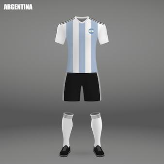 アルゼンチンのサッカーキット、サッカージャージのtシャツテンプレート