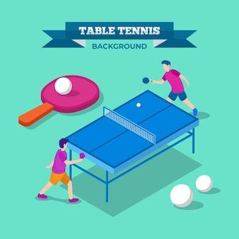 Концепция настольного тенниса