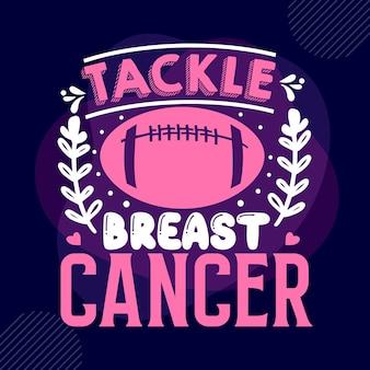 乳がんに取り組むタイポグラフィプレミアムベクターtシャツデザイン見積もりテンプレート