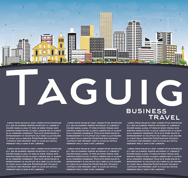 カラフルな建物、青い空、コピー スペースのあるタギッグ フィリピン シティ スカイライン