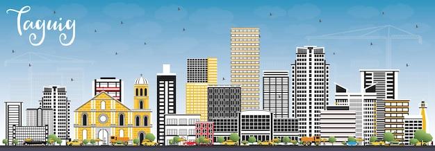 色の建物と青い空とタギッグフィリピンのスカイライン。ベクトルイラスト。近代建築とビジネス旅行と観光の概念。