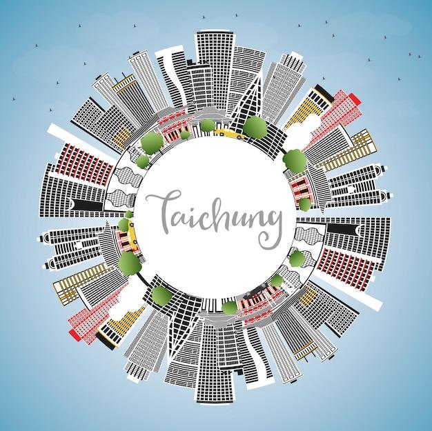 灰色の建物、青い空、コピースペースのある台中台湾の街並み。ベクトルイラスト。歴史的な建築とビジネスと観光の概念。ランドマークのある台中中国の街並み。