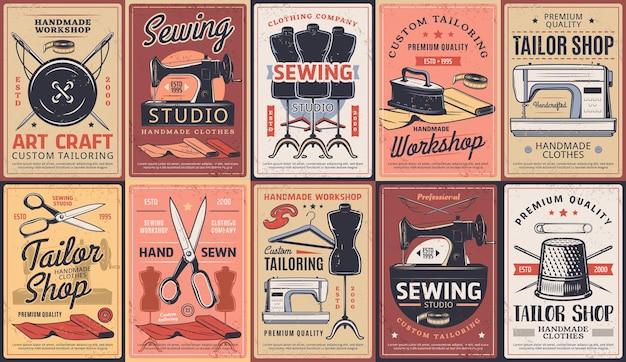 양복점, 양재 아틀리에, 바느질 작업장, 벡터 복고풍 포스터. 양장점 재봉사 살롱, 맞춤형 예술 공예 및 의류 수선 및 교대, 프리미엄 수제 재봉 서비스