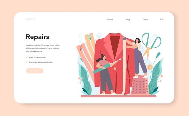 Webバナーまたはランディングページを調整します。ファッションデザイナーの縫製