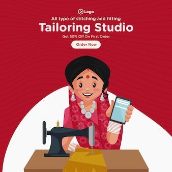 Tailoring studio banner design template in cartoon style