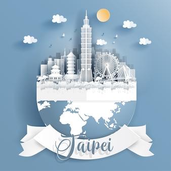 Taipei landmarks on earth in paper cut style