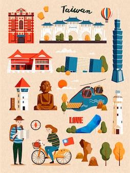 台湾の魅力セット、有名な建築、ベージュ色の背景上のランドマーク