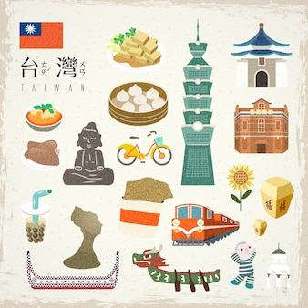 Taiwan attractions and dishes collection