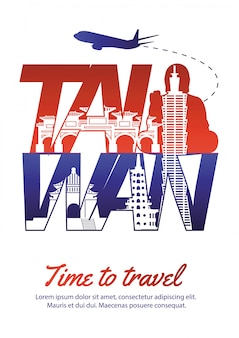 Taiwan famous landmark silhouette style inside text