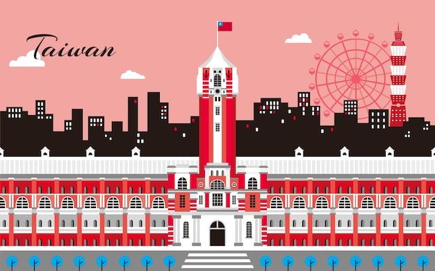 대만 여행 개념, 대통령 사무실 및 타이페이 거리 장면, 붉은 색조