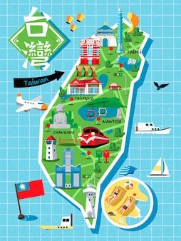 대만 여행지도, 왼쪽 상단에 대만, 비석에 썬 문 레이크, 빨간색 건물에 레드 하우스