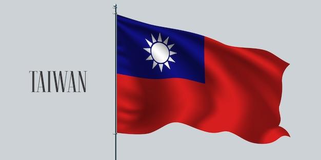 Taiwan waving flag on flagpole