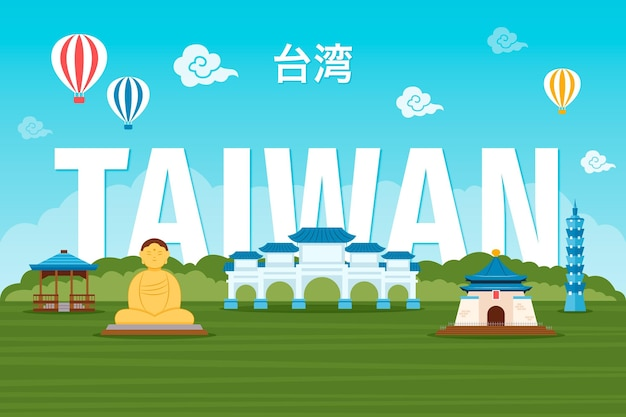 ランドマークと台湾の単語