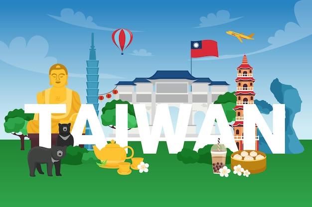 Тайваньское слово с достопримечательностями