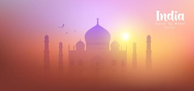 タージマハル旅行インドシルエットカラフルな夕日
