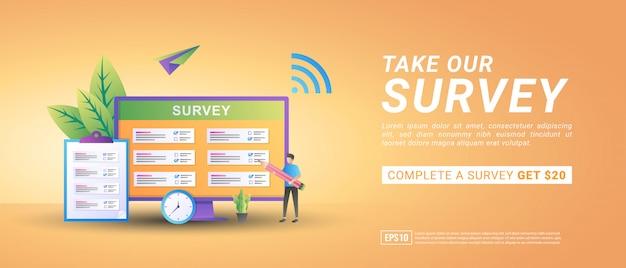 オンライン調査のコンセプトをご覧ください。オンライン調査からコミッションを取得します。質問に答えて賞品を獲得してください。
