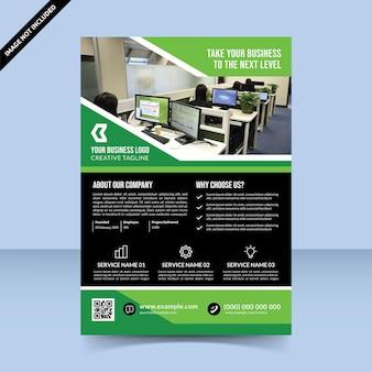 ビジネスを次のレベルに引き上げる新緑のチラシテンプレートデザイン