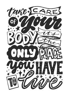 당신의 몸을 돌봐, 그것은 당신이 살아야하는 유일한 장소입니다. 손으로 쓴 글자 영감 포스터입니다.