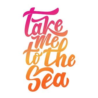 Отвези меня к морю. ручной обращается букв фразу на белом фоне. элемент для плаката, открытки. иллюстрации.
