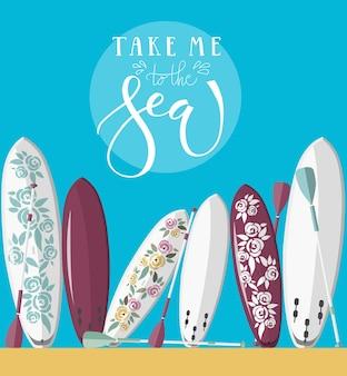 私を海に連れて行ってください手書きのテキストスタンドアップパドルでビーチの背景にブラシのレタリング
