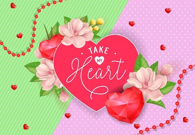 Возьми мое сердце с цветами