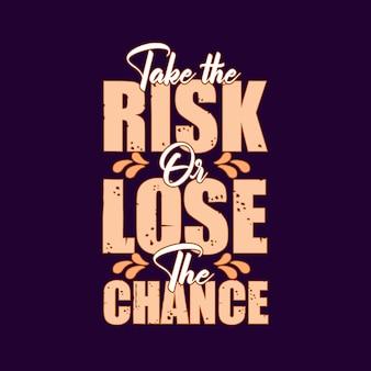 Рискните или упустите шанс цитаты из типографики