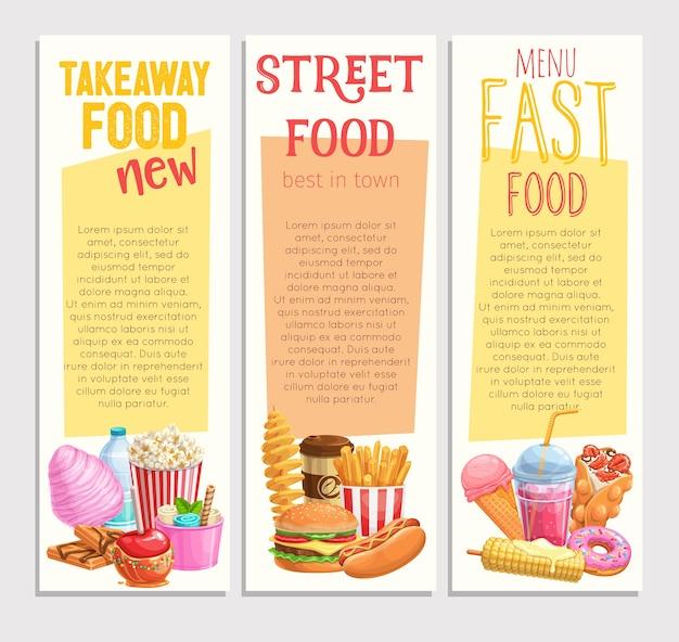 食べ物とテイクアウトの食事テンプレート