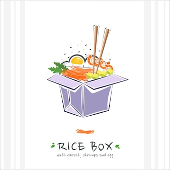 Takeway rice box with carrot shrimps and egg illustration