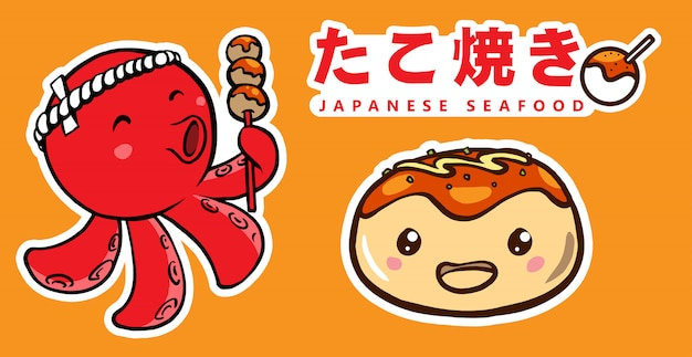 Takoyaki illustrations