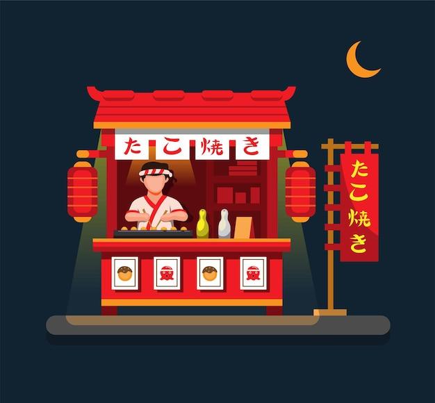 Продавец традиционной уличной еды такояки в векторе иллюстрации киоска