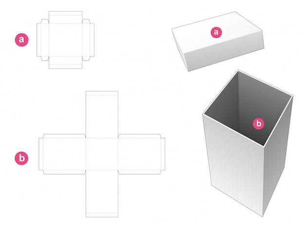 背の高い長方形のボックスと蓋のダイカットテンプレート