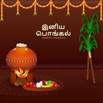 Tamil language of happy pongal text with rice cooking mud pot at bonfire