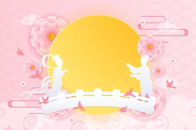 七夕または七夕祭り中国のバレンタインデーの背景