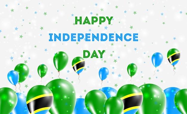 タンザニア連合共和国独立記念日愛国心が強いデザイン。タンザニアの国民色の風船。ハッピー独立記念日ベクターグリーティングカード。