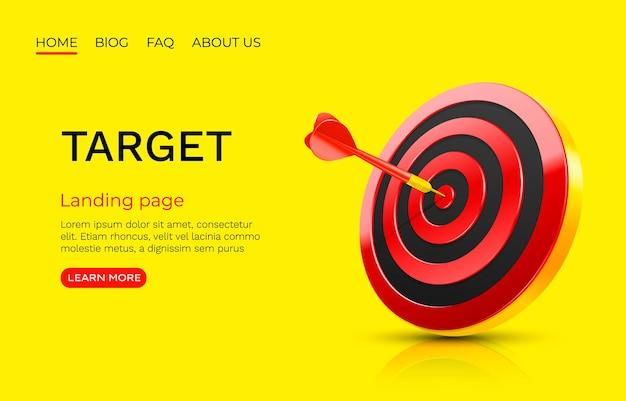 Target landing page.