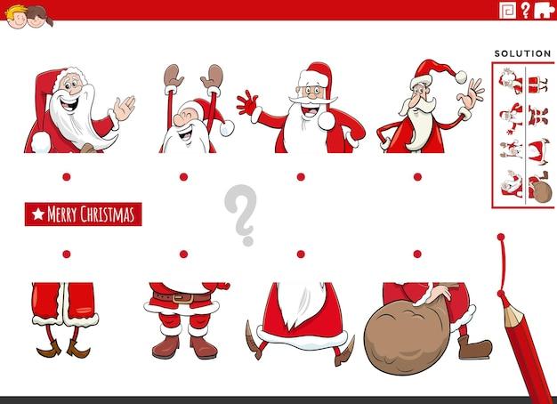 만화 산타 클로스 캐릭터와 사진의 반을 일치시키는 작업