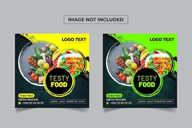 맛있는 음식 소셜 미디어 배너 포스트 디자인