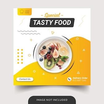 Шаблон сообщения в социальных сетях вкусная еда
