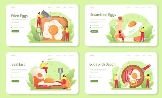 아침 웹 배너 또는 방문 페이지 세트에 대 한 야채와 베이컨 맛있는 튀긴 계란.
