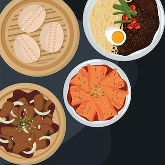 맛있는 한국 음식