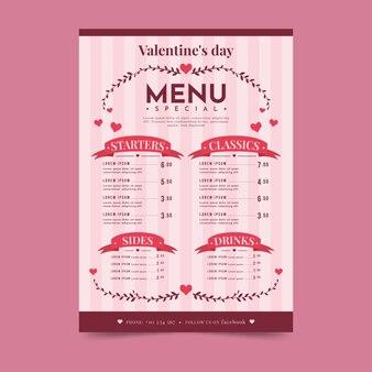 Вкусное меню на день святого валентина