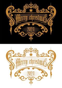 タトゥー飾りビクトリア朝飾りメリークリスマスイラスト飾り