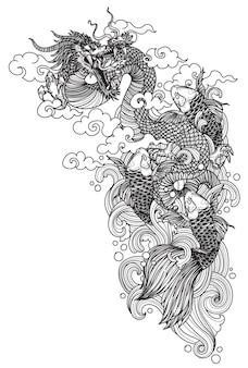 タトゥーアートダーゴンハエと魚の描画スケッチ白黒