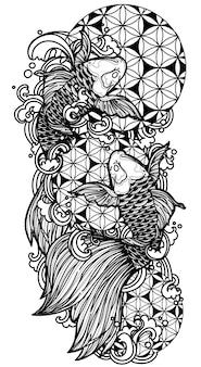 タトゥーアート鯉の手描きとスケッチ白黒