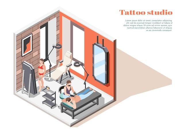 タトゥースタジオインテリアアイソメトリックコンポジションミラー付きフロアランプアーティストクライアントにデザインを適用バックイラスト