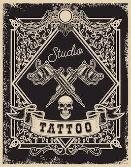 タトゥースタジオポスターテンプレート。頭蓋骨とタトゥーマシンを交差しました。ポスター、印刷、カード、バナー。画像