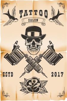 タトゥースタジオポスターテンプレート。グランジ背景に交差したタトゥーマシンの頭蓋骨。ロゴ、ラベル、エンブレム、看板、ポスターの要素。図